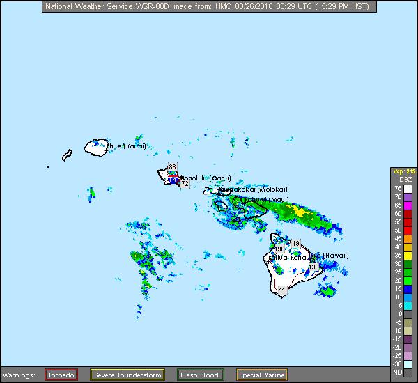 Molokai, HI  Long Range Radar Recording of Lane (2018) Approach
